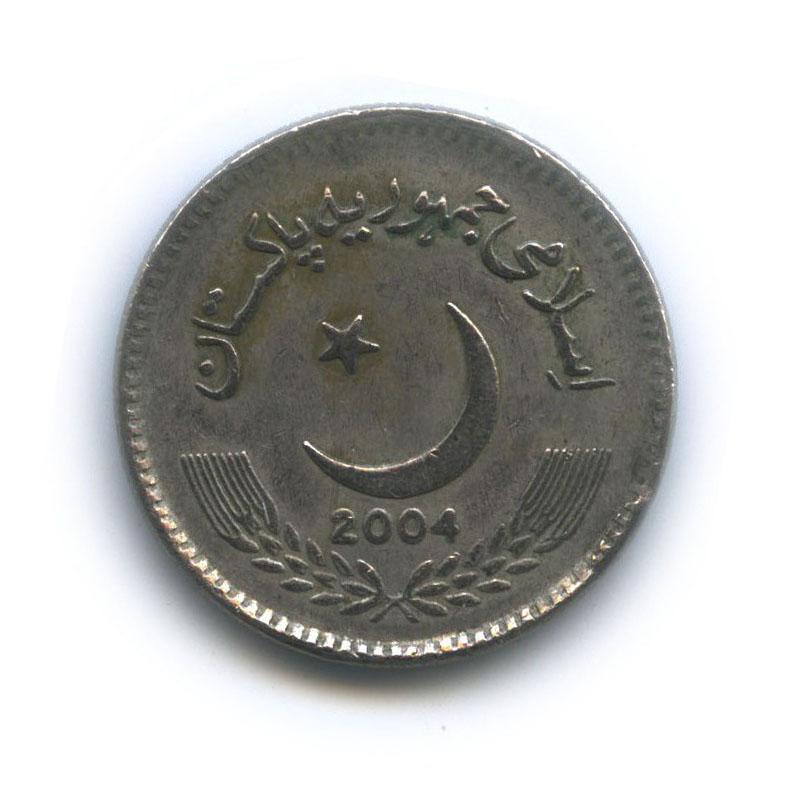 5 рупий (Пакистан) 2004 года