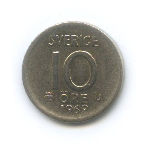 10 эре 1962 года Ag (Швеция)