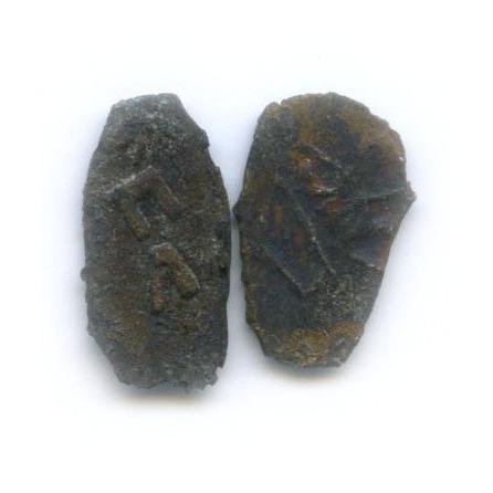 Набор монет 1 копейка - Петр IАлексеевич (1682-1725 гг.)