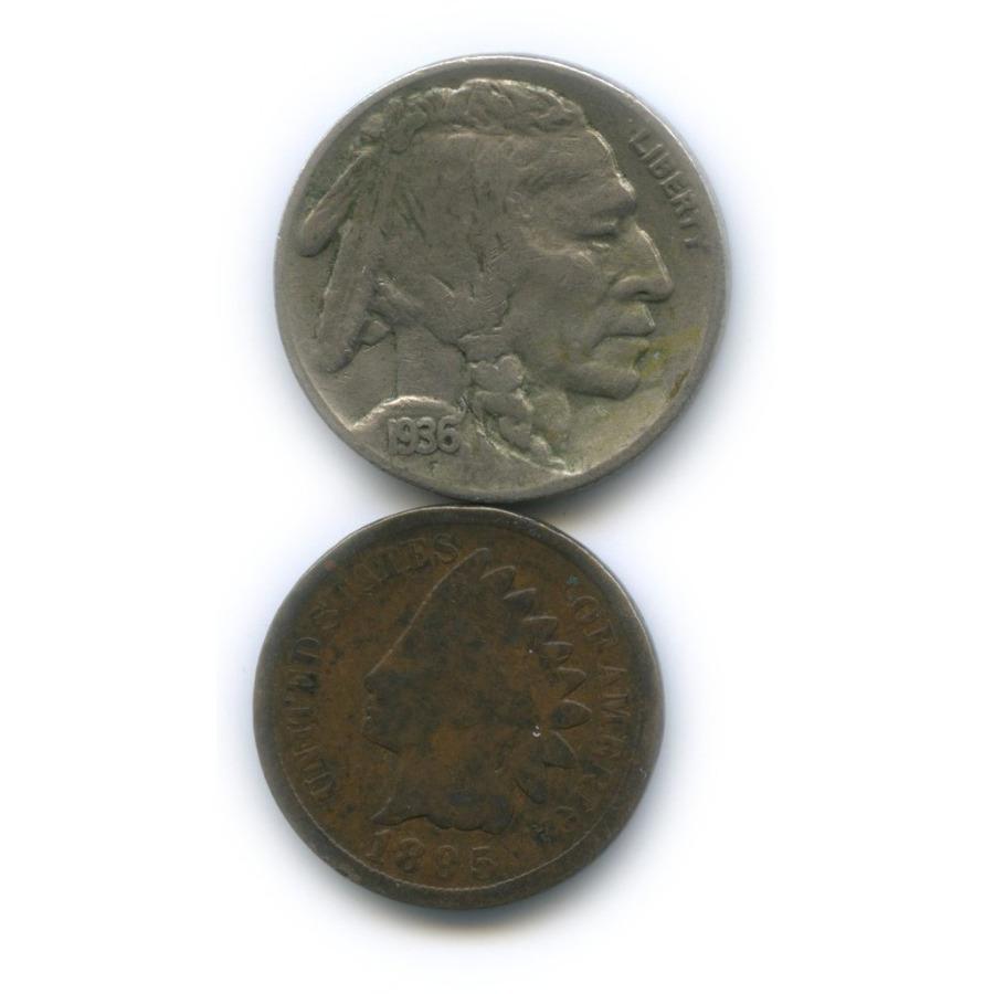 Набор монет 1 цент, 5 центов 1895, 1936 (США)