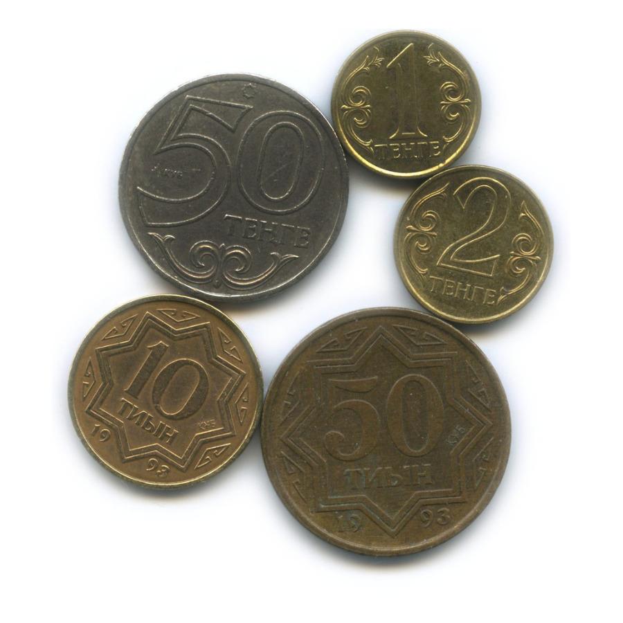 Набор монет (Казахстан)