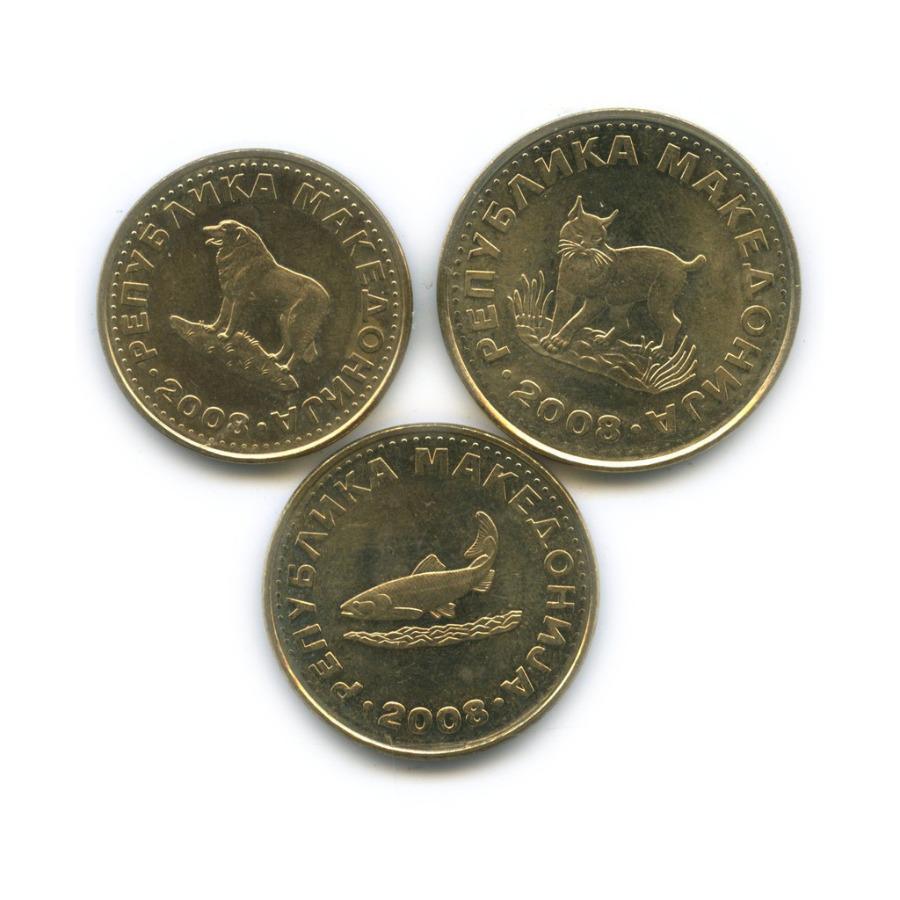 Набор монет - Фауна (Республика Македония) 2008 года