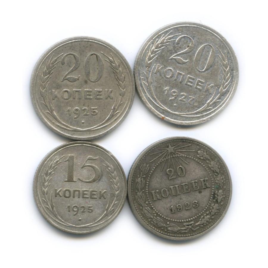 Набор монет 15 копеек, 20 копеек (СССР)