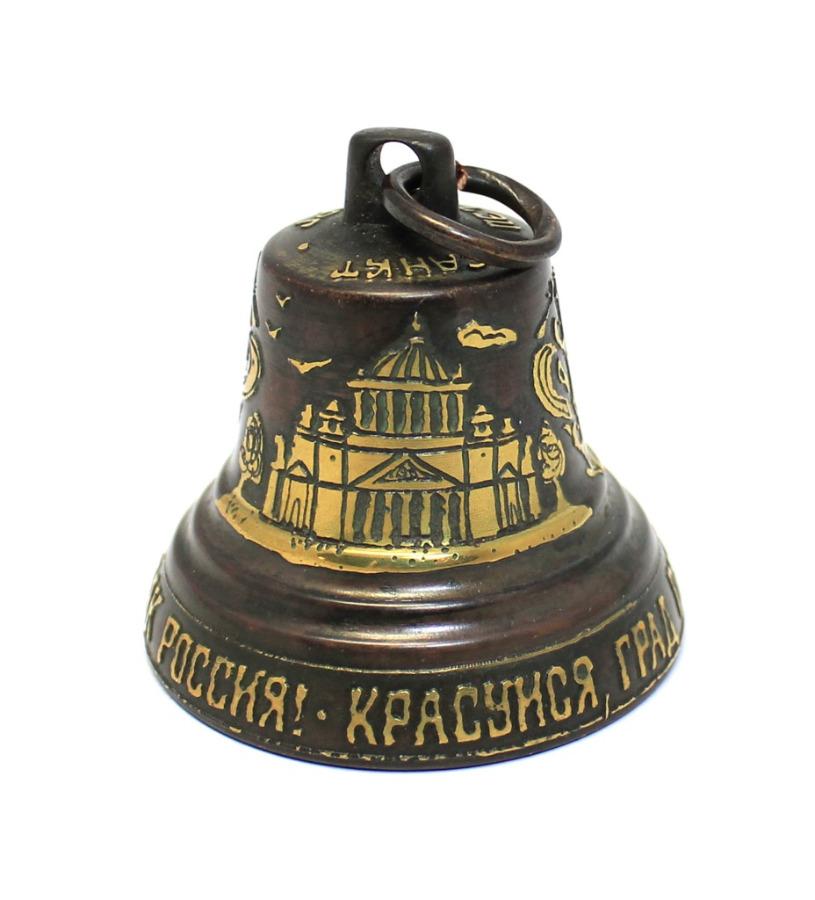 Колокольчик «Санкт-Петербург» (5 см) (Россия)