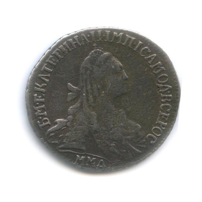 15 копеек 1769 года ММД (Российская Империя)