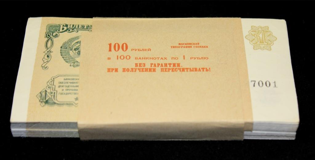 Набор банкнот 1 рубль (вбанковской упаковке, 100 шт.) 1991 года (СССР)