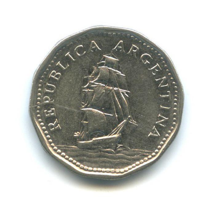 5 песо 1961 года (Аргентина)