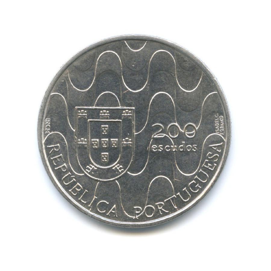 200 эскудо — Председательство Португалии вЕвросоюзе 1992 года (Португалия)