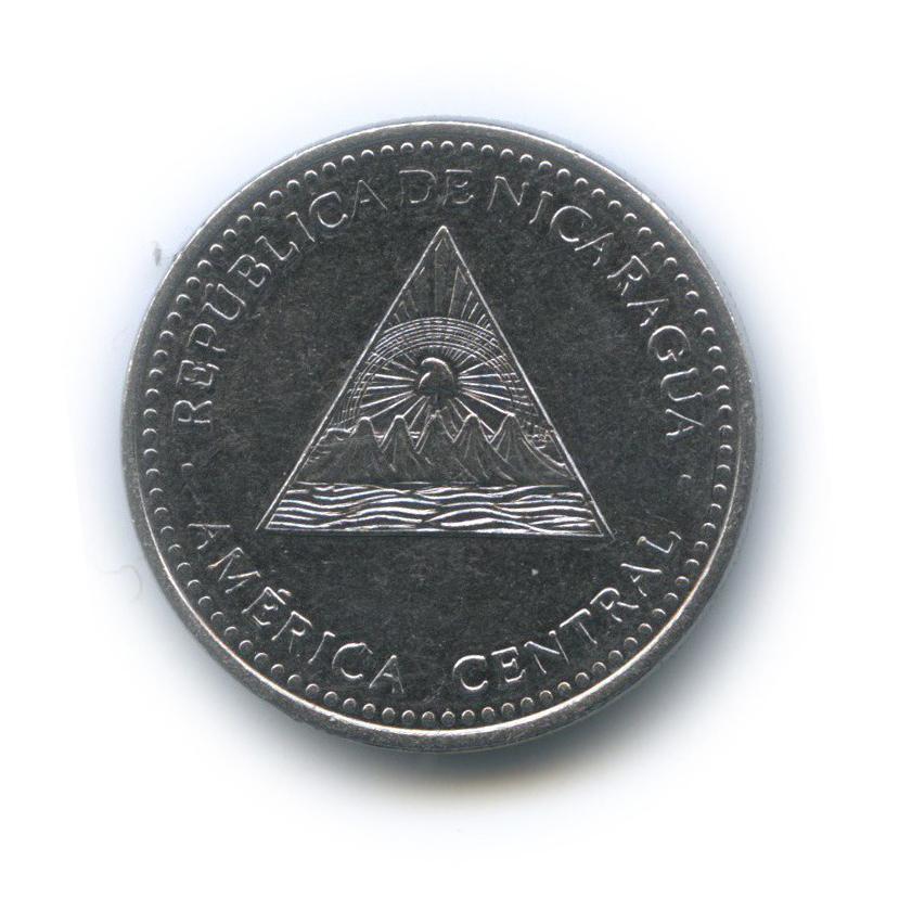 1 кордоба, Никарагуа 2007 года