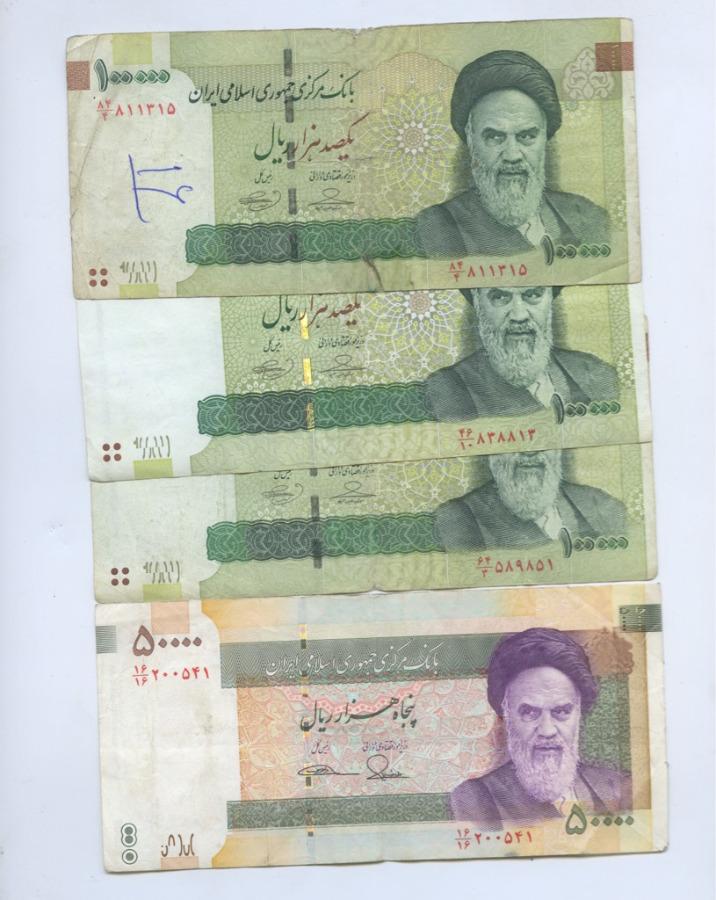 Набор банкнот (Иран)