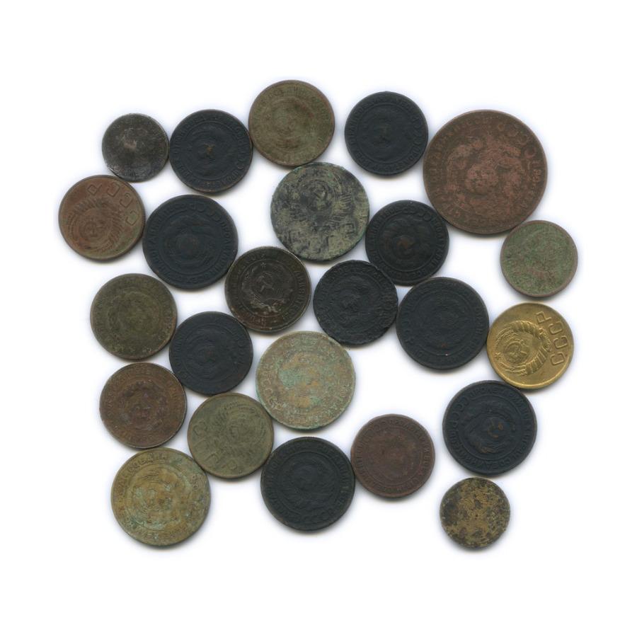 Набор монет СССР (23 шт.) (СССР)