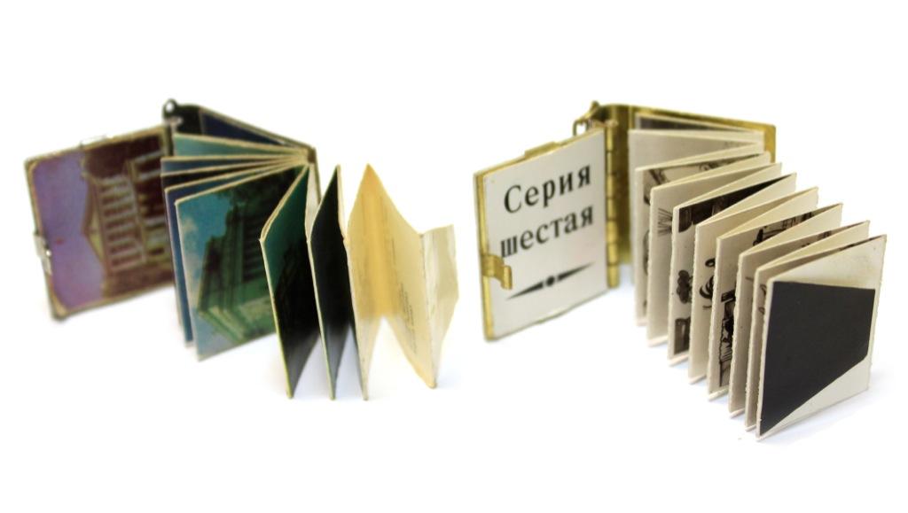 Набор миниатюрных книжек-гармошек «Ленинград», «Ану, погоди!» (СССР)