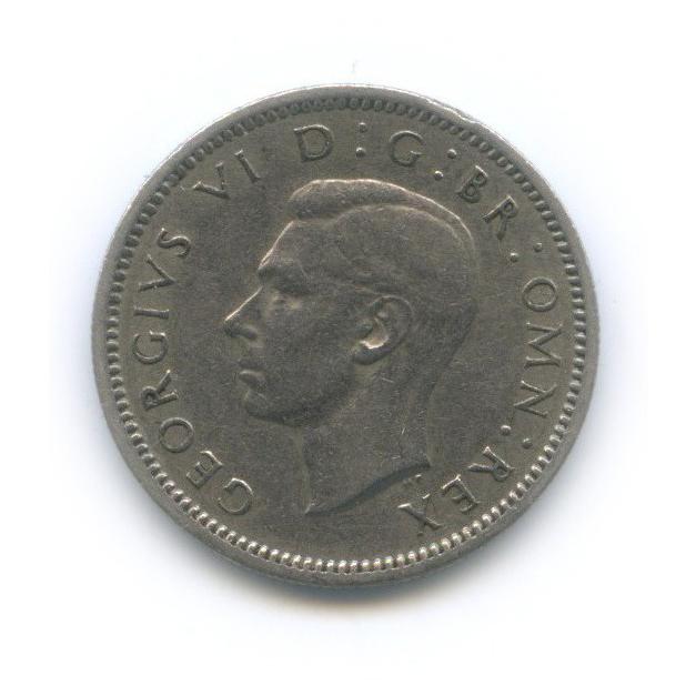 6 пенсов 1947 года (Великобритания)
