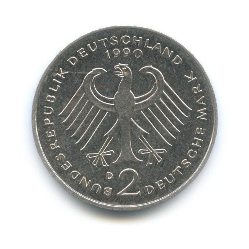 2 марки — Франц Йозеф Штраус, 40 лет Федеративной Республике (1949-1989) 1990 года D (Германия)