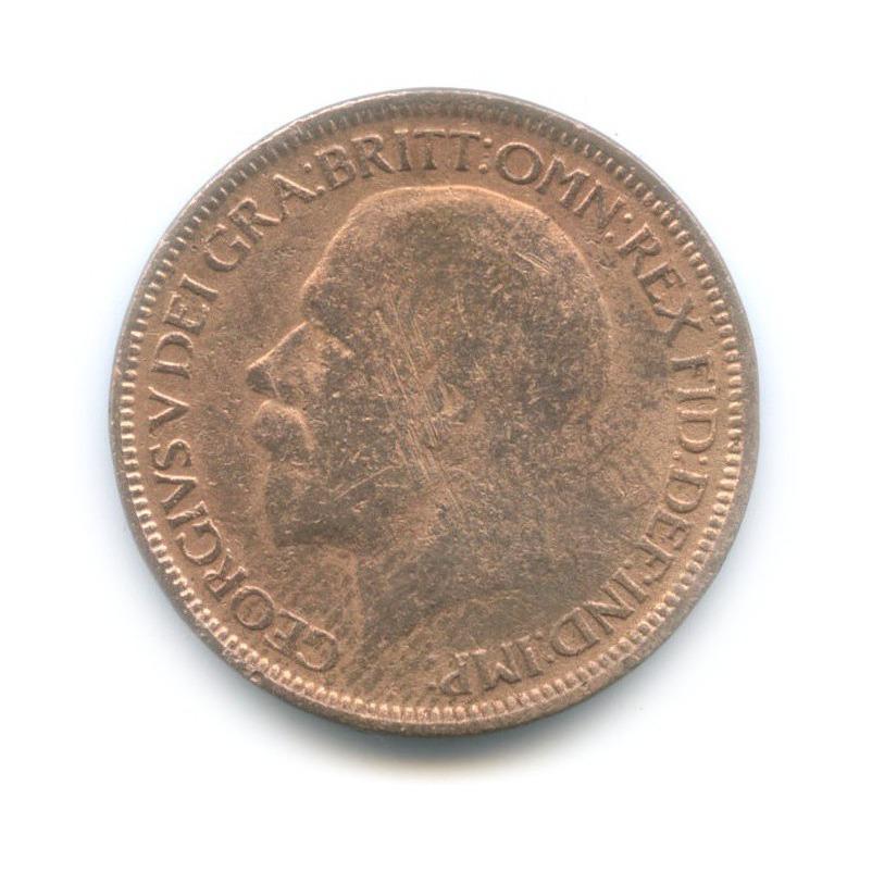 ½ пенни 1927 года (Великобритания)