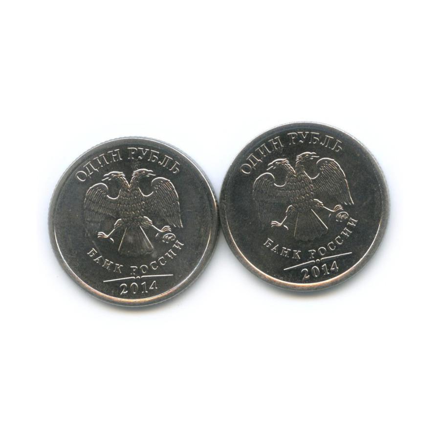 Набор монет 1 рубль (цветная эмаль) 2014 года ММД (Россия)