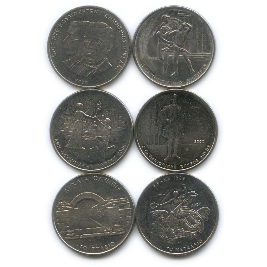 Набор монет 500 драхм - XXVIII летние Олимпийские Игры, Афины 2004 2000 года (Греция)