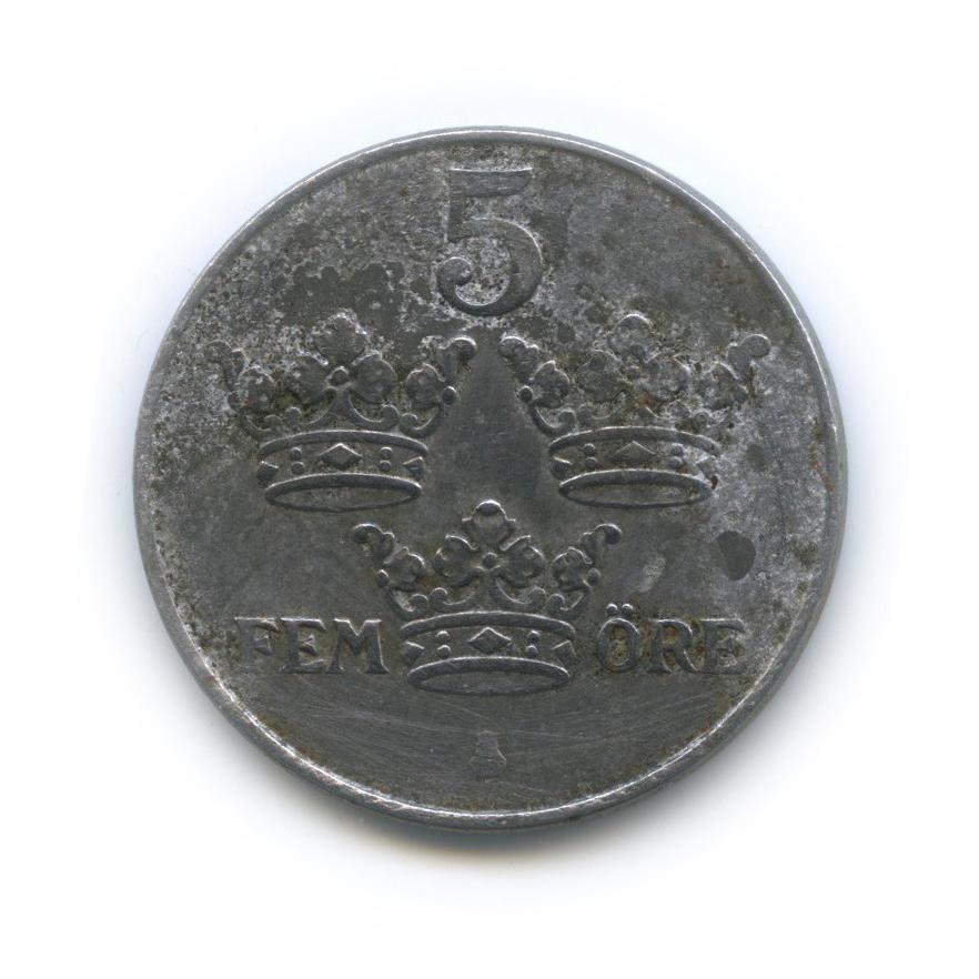 5 эре 1947 года (Швеция)