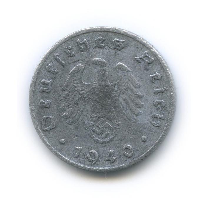 10 рейхспфеннигов 1940 года B (Германия (Третий рейх))