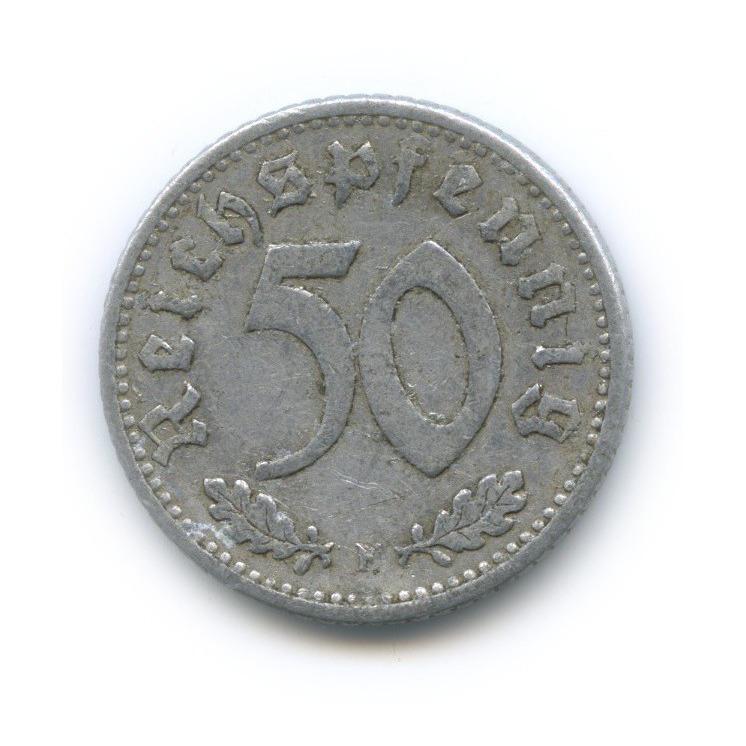 50 рейхспфеннигов 1935 года F (Германия (Третий рейх))