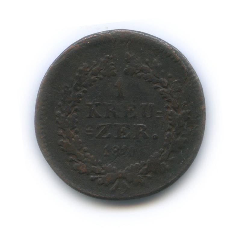1 крейцер, Нассау 1810 года