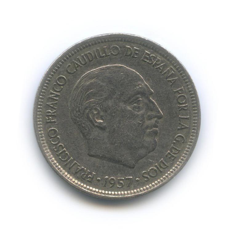 5 песет 1957 года 75 (Испания)