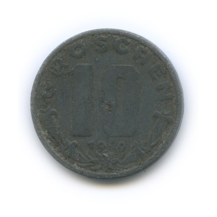 10 грошей 1949 года (Австрия)