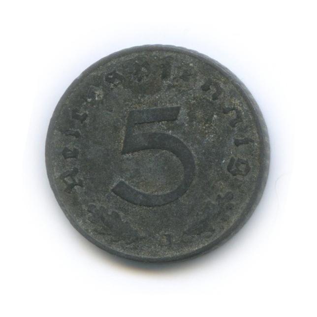 5 рейхспфеннигов 1941 года J (Германия (Третий рейх))