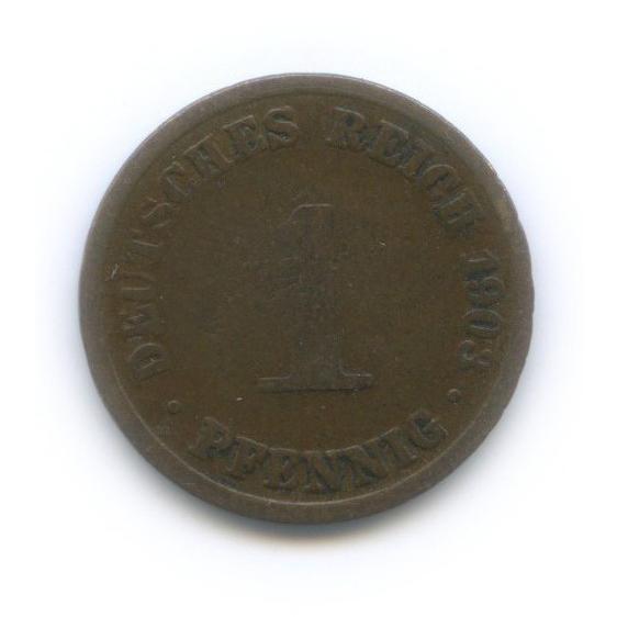 1 пфенниг 1903 года А (Германия)
