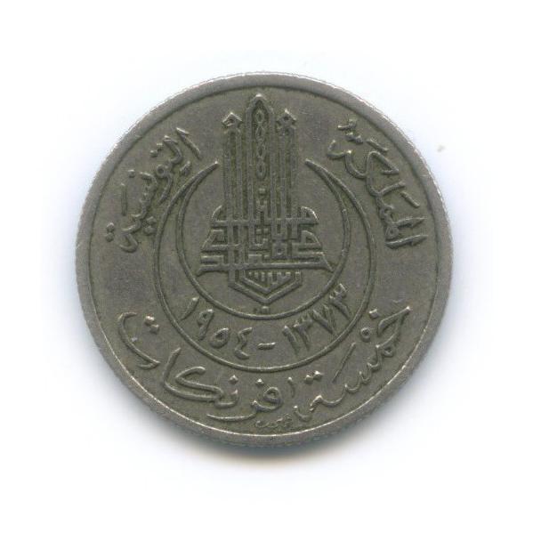 5 франков 1954 года (Тунис)