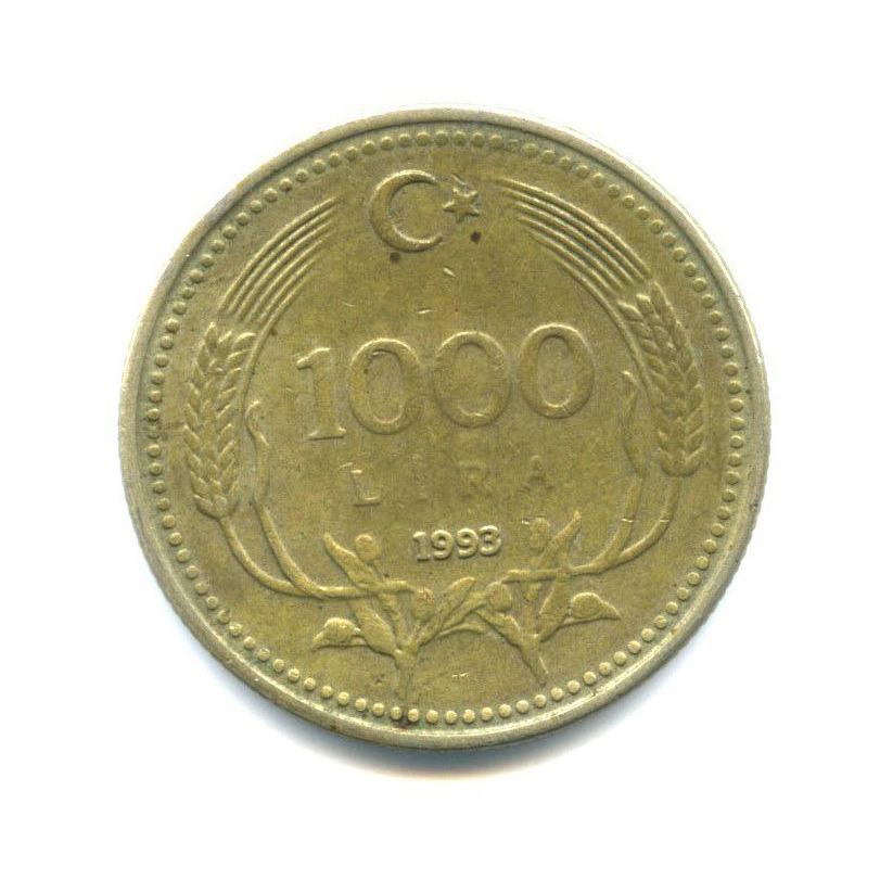 1.000 лир 1993 года (Турция)
