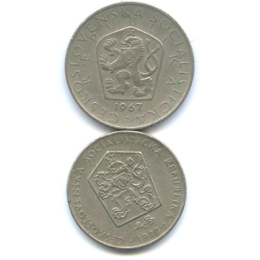 Набор монет 1967, 1973 (Чехословакия)