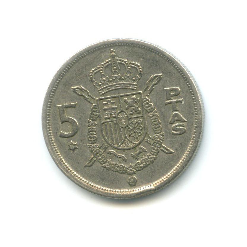 5 песет 1975 года 79 (Испания)