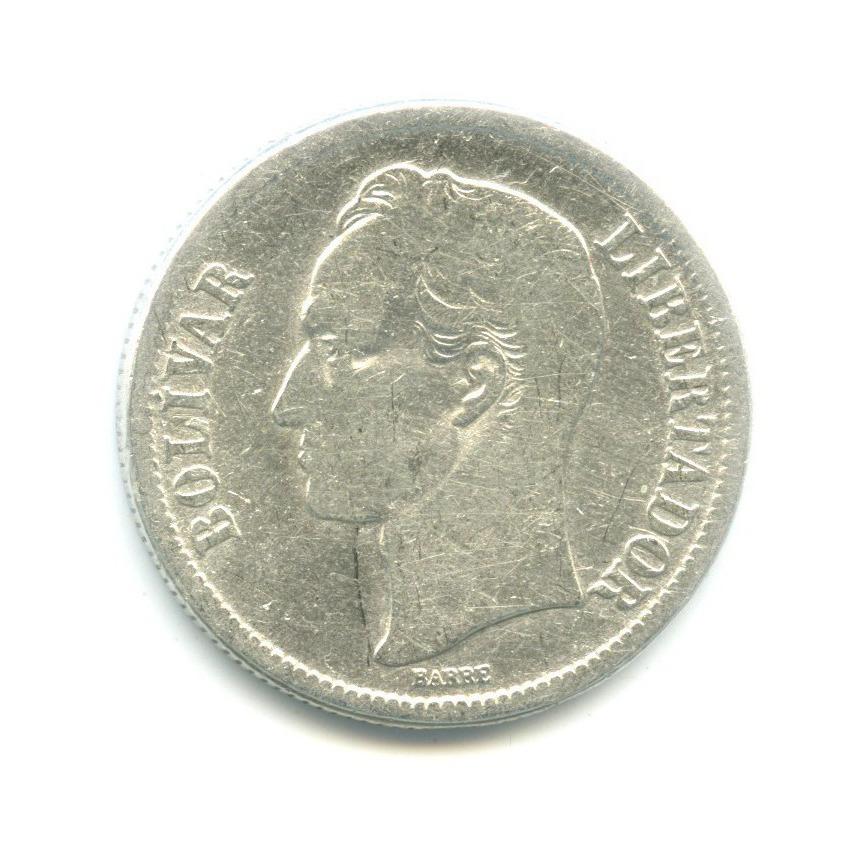 1 боливар 1945 года (Венесуэла)