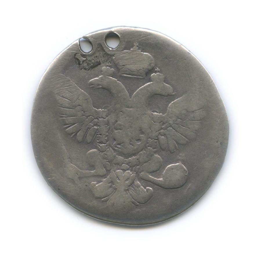 1 рубль 17?? СПБ (Российская Империя)