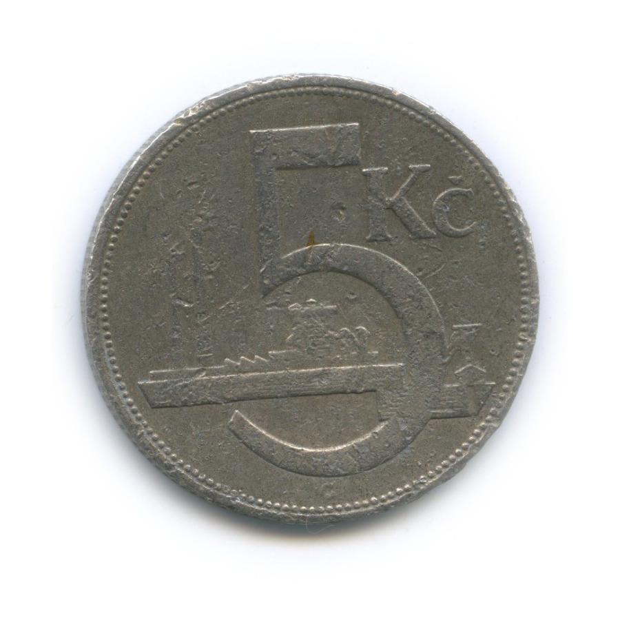 5 крон 1926 года (Чехословакия)