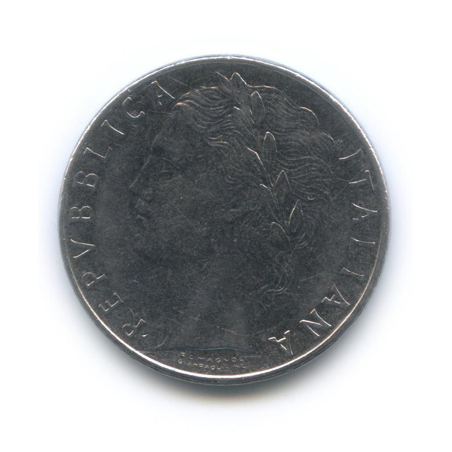 100 лир 1976 года (Италия)
