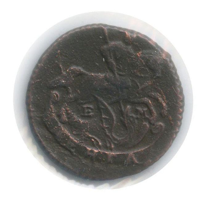 Денга (1/2 копейки) (вхолдере) 1795 года ЕМ (Российская Империя)
