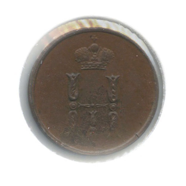 Денежка (1/2 копейки), вхолдере 1851 года ЕМ (Российская Империя)