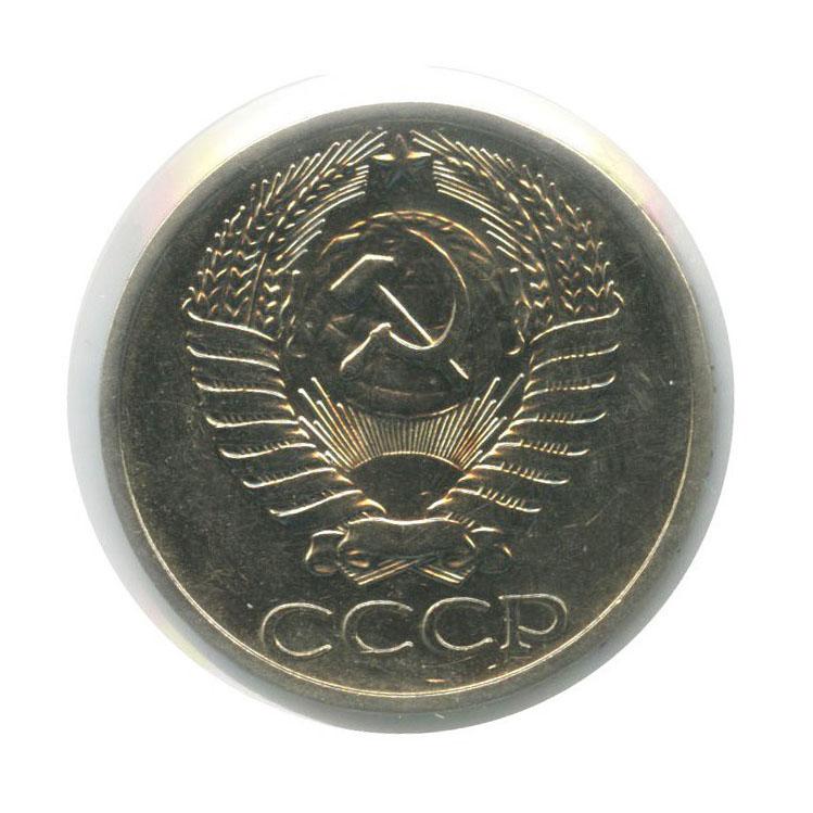 50 копеек (вхолдере) 1973 года (СССР)