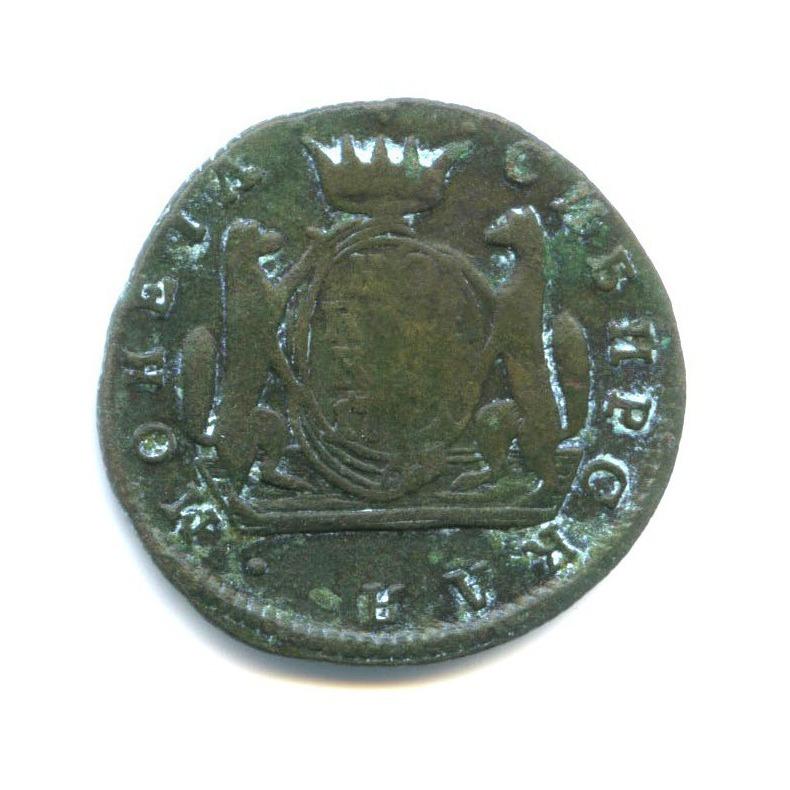1 копейка (сибирская монета) 17?? КМ (Российская Империя)