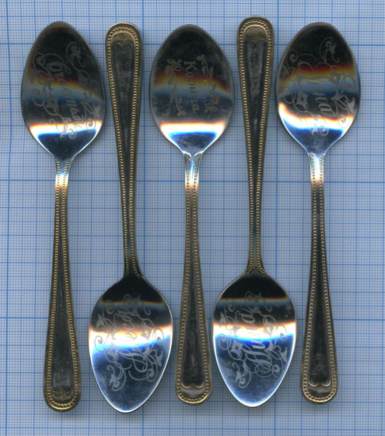 Набор чайных ложек сименами (гравировка, 14,2 см)