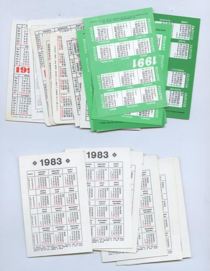 Набор календариков (21 шт.) (СССР)