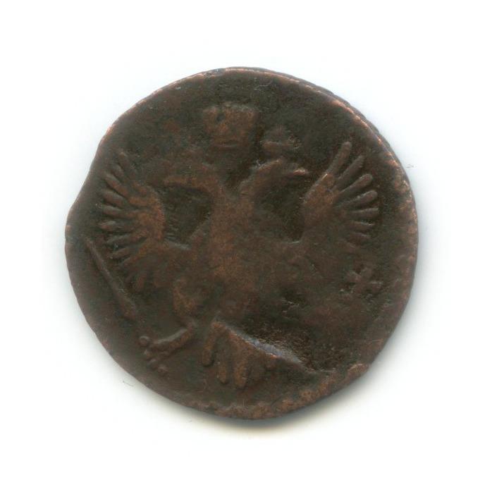 Полушка (1/4 копейки), орел обр. 1744 г. 1754 года (Российская Империя)