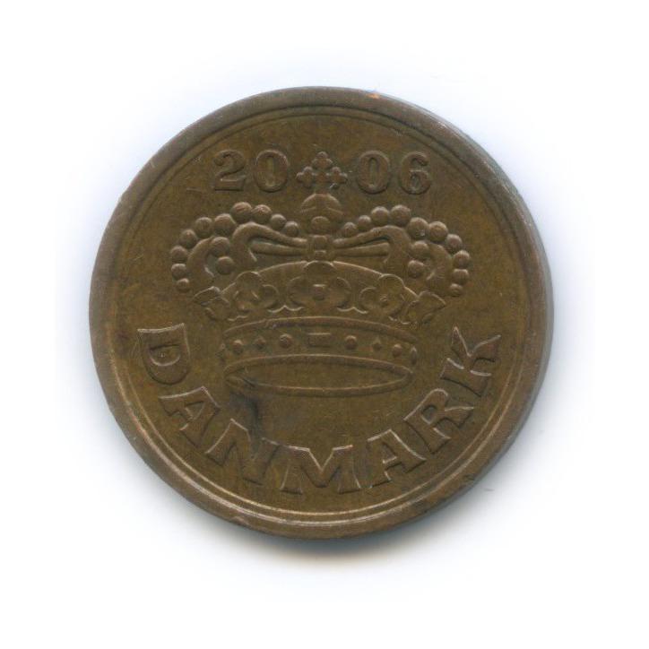 50 эре 2006 года (Дания)