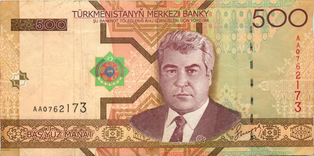 500 манат (Туркмения)