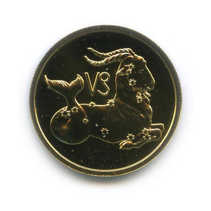 50 рублей - Знаки Зодиака - Козерог 2003 года ММД (Россия)