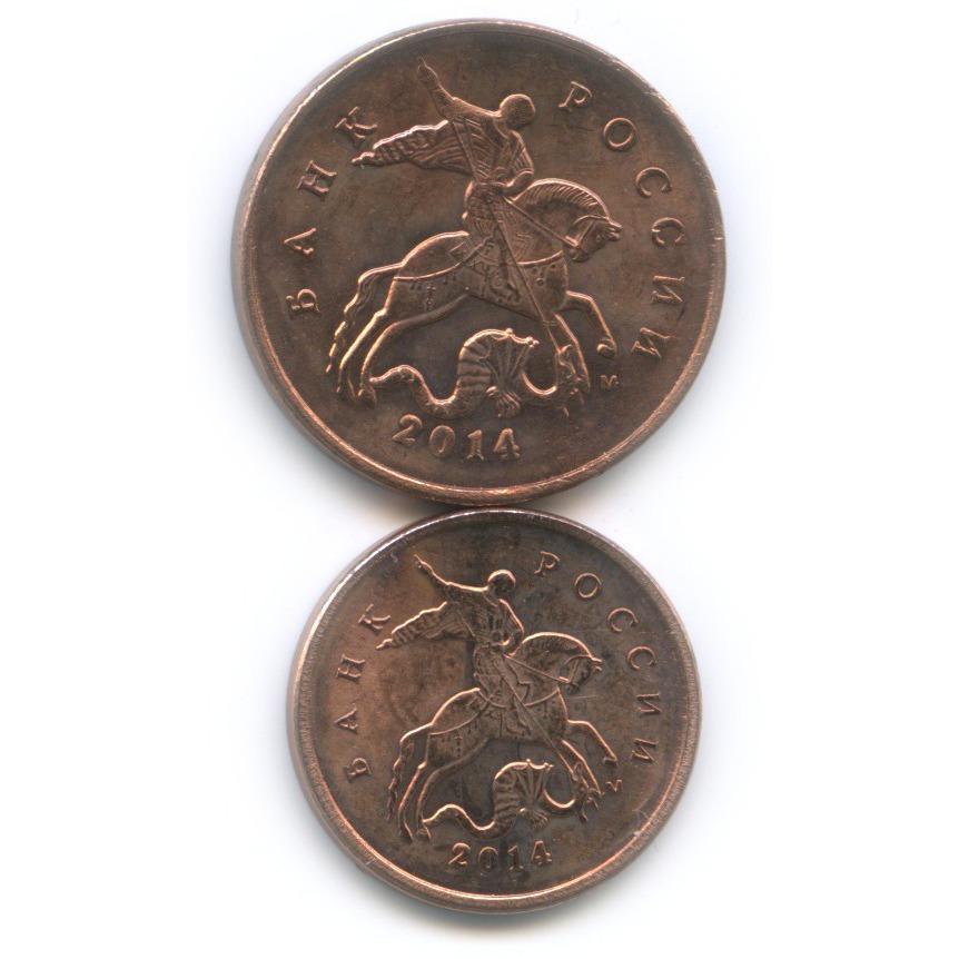 Набор монет России. Омеднение. 2014 года М (Россия)