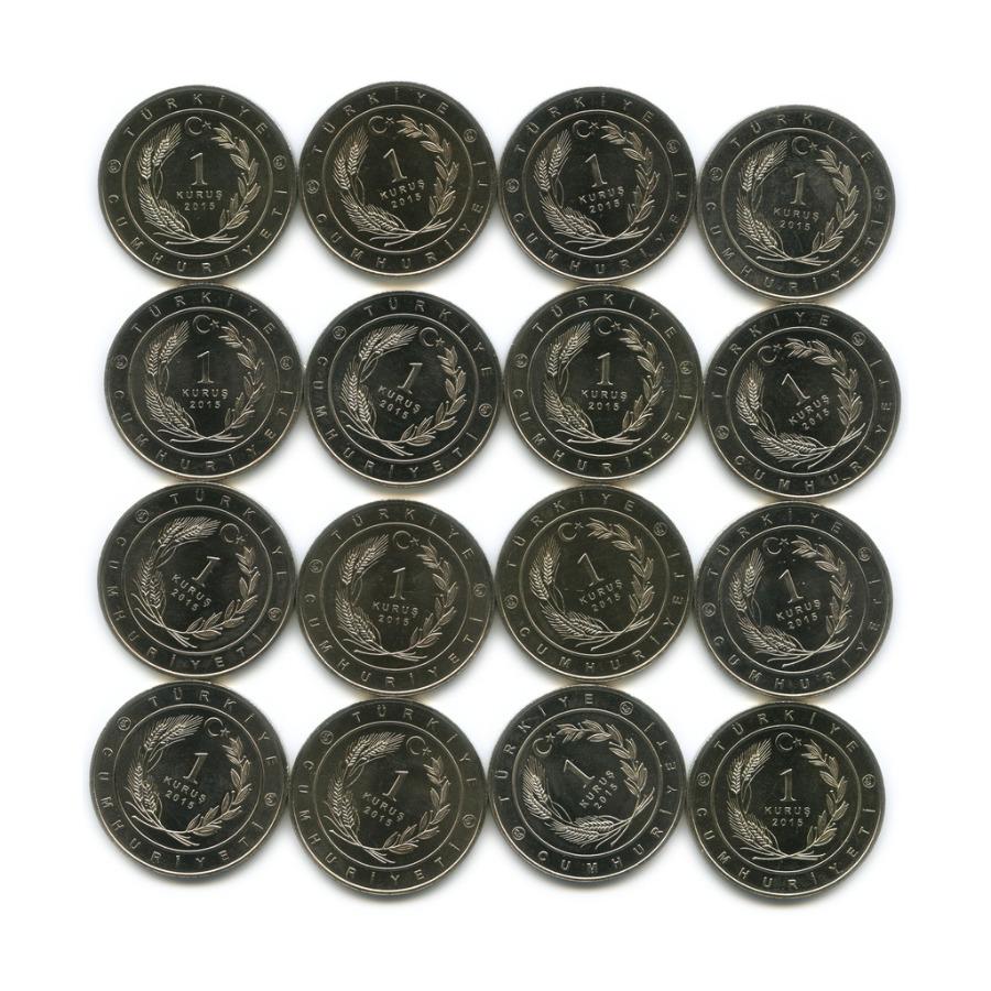Набор монет 1 куруш - Великие тюркские государства 2015 года (Турция)