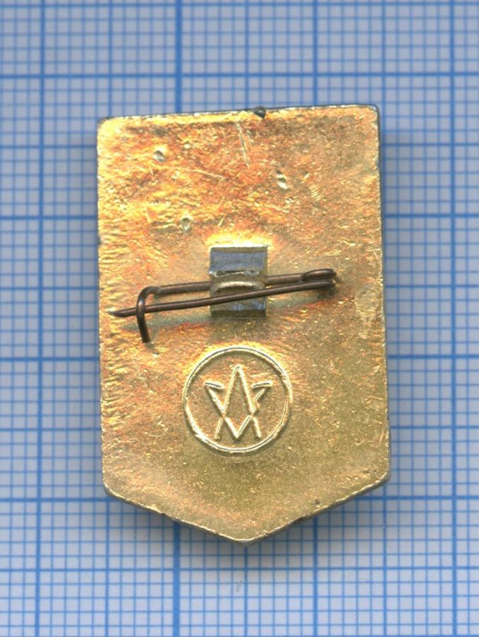 Знак «Ударник коммунистического труда» (СССР)